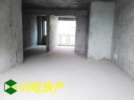 林语棠·尚座