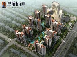 锦江城市花园