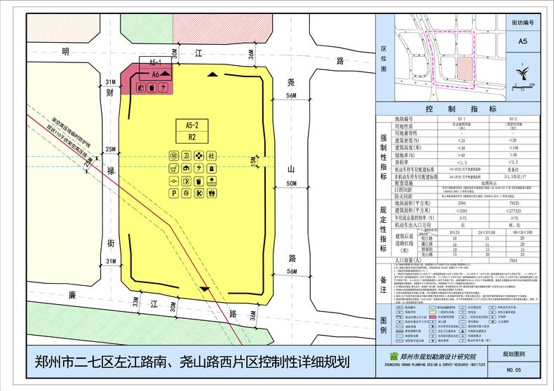 郑州市二七区左江路南、尧山路西片区控制性详细规划16.jpg