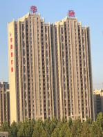 华融·现代城