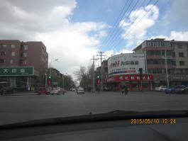 幸福路三号街坊