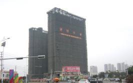 东尚领域位于南珠家园北方