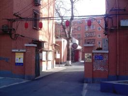 酒仙桥十街坊