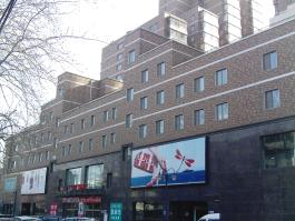 亚奥·观典国际公寓