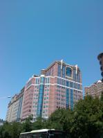 大行基业大厦