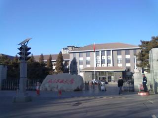 北方工业大学地图位置及周边楼盘小区|二手房-北方工业大学地址 北方