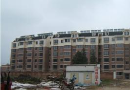 东城·师范府邸