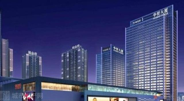 华贸商业广场