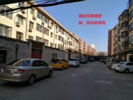 沧州交通局宿舍楼