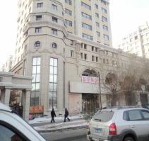 西城国际公馆