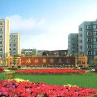 鸿城国际花园