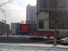红旗街万达广场