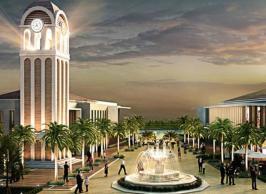 花园城国际度假中心