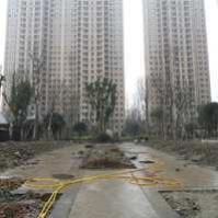 中海·金沙府