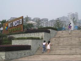 锦江城市花园一期