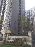 锦江城市花园三期