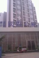 柳城印象国际公馆