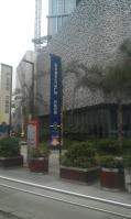 金牛万达广场