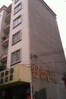 富豪家苑二期位于棠湖·泊林镇东北方