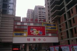 红牌楼广场