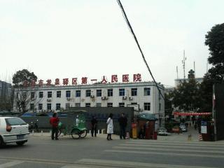 成都市龙泉驿区第一人民医院地图位置及周边楼