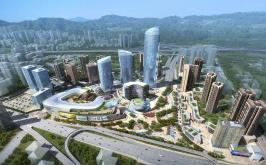中国核建·紫金一品