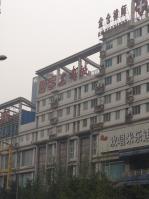 华宇名都城