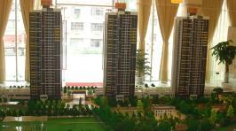 瑞豪财富广场