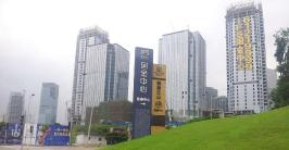 重庆国金中心