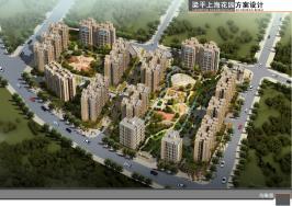 梁平中央公园城