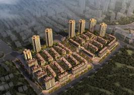 华远·海蓝城