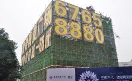 紫荆商业广场