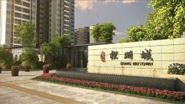 中惠松湖城