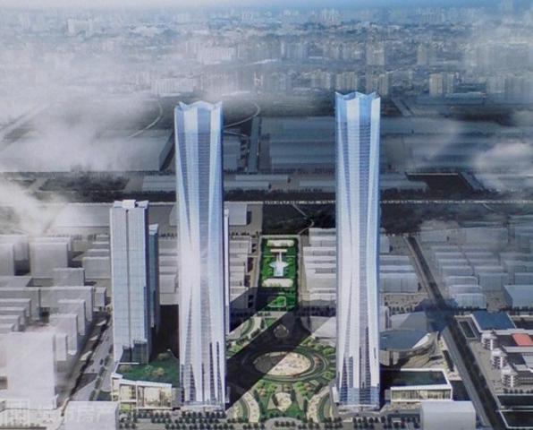 恒大国际中心