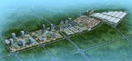 东南·国际建材城