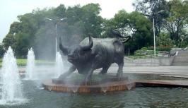 金牛山公园位于大儒世家公馆东南方