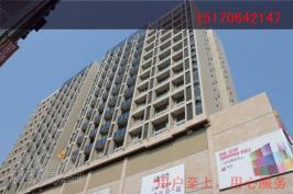 中航城国际公寓
