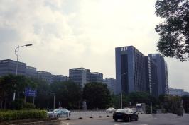 广州绿地中央广场