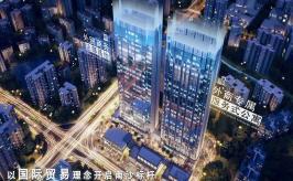 中海联·南沙国贸中心