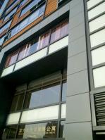 富力史丹尼国际公寓