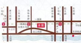 广州民间金融大厦