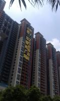 君华香柏广场