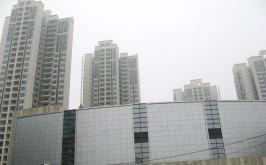 中海橡园国际