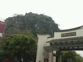 桂林长岛16区