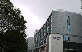 群升·融鑫广场