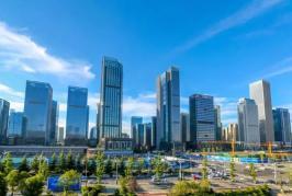 贵阳国际金融中心