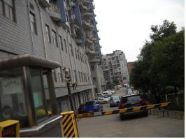 湘雅园住宅楼