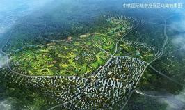 中铁国际生态城云栖谷
