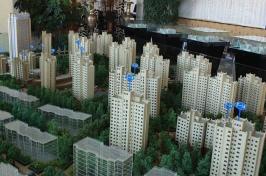 丽水湾·馨城