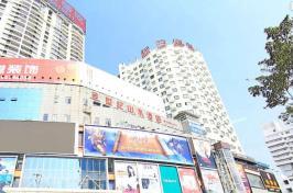 申鑫国际广场